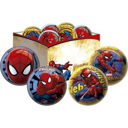 unic1320-pelota-spiderman-ultimate-132000