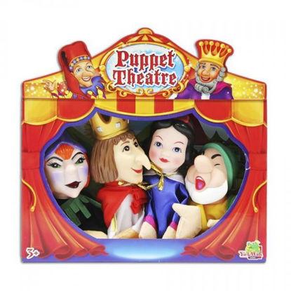 fent20102085-marioneta-princesa-y-enano-2010-2085