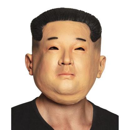 bola135-careta-latex-presidente-coreano