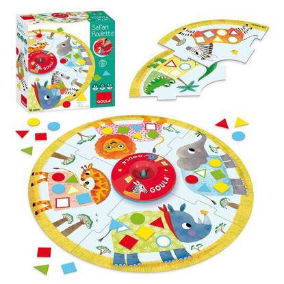 dise53156-juego-ruleta-safari-53156