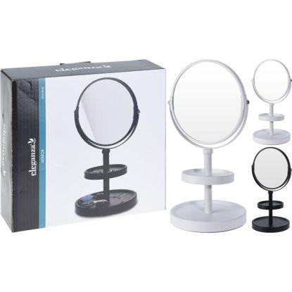 koop106000110-espejo-metal-bano-25x15cm-stdo