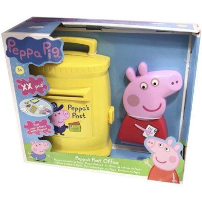 cypi1684699-buzon-peppa-pig