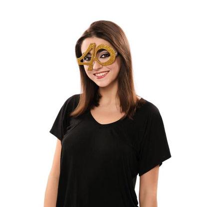 fyas115080oro-gafas-40-aniversario-