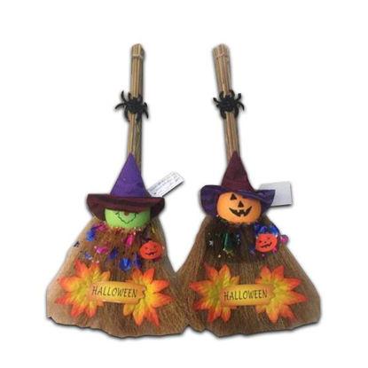 weay1887036-escoba-halloween-50cm