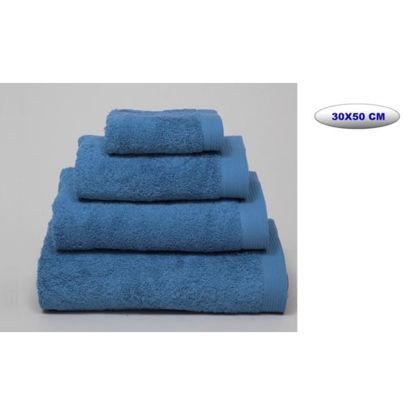 arce1004230-toalla-azul-rizo-americ