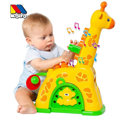 molt20485-jirafa-actividades-25pz-