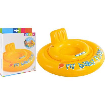koopi03400180-flotador-baby-70cm-