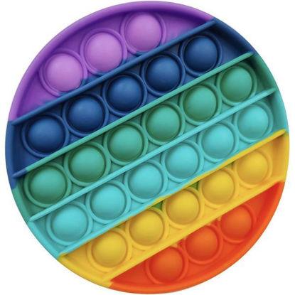 beam28719-juego-rainbow-pop-it