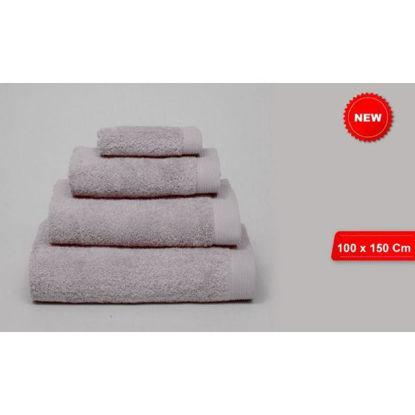 arce1004408-toalla-gris-claro-100-a