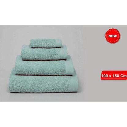 arce1004409-toalla-verde-claro-100x