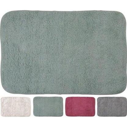 koopa35150280-alfombra-de-bano-60x9