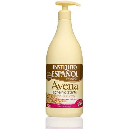 inst14604-leche-hidratante-avena-95