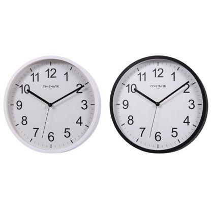 casacl241-reloj-pared-timemark-10