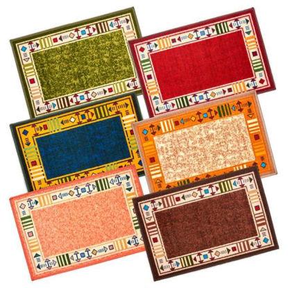 dosa42034-alfombra-belga-50x75cm-42