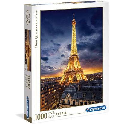 clem395149-puzzle-1000pz-hqc-tour-e