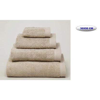 arce1004232-toalla-beige-rizo-ameri