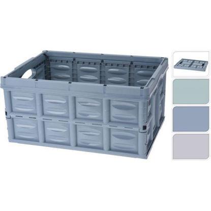 koopy54231180-caja-plegable-plastic